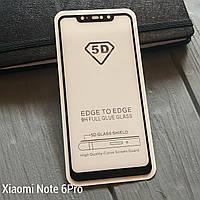 Закаленное защитное стекло Redmi Note 6 Pro 5D