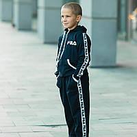 Спортивный костюм для мальчика 3-7 лет