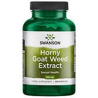Экстракт Горянки, (секс-тоник) 10% Icariin, 500 мг 120 капсул