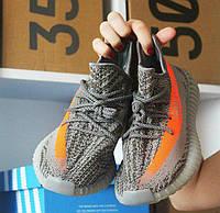 Adidas Yeezy Boost 350 V2 Beluga | кроссовки мужские; летние/весенние; серые-оранжевые (sply) дышащие; на пене