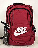 Прочный, качественный мужской рюкзак- портфель Nike. Спортивный рюкзак Найк. РК14-2