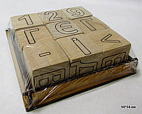 """Набор деревянных кубиков """"Азбука и математические символы"""" укр. 9шт 4*4см, 172193"""