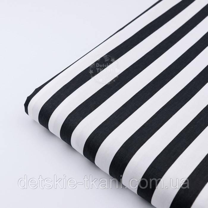 """Лоскут сатина """"Широкая полоска 15 мм"""" чёрная на белом №2304с"""