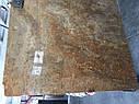 Travertine Gold Filled CC, Слэб травертина (сляб) 20мм, фото 4