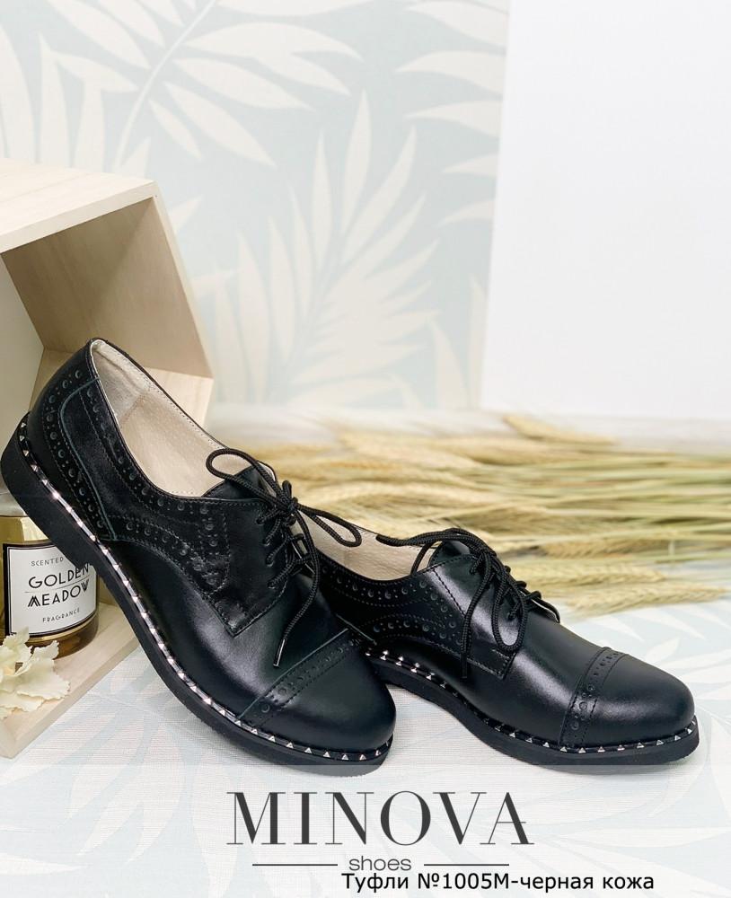 Кожаные женские туфли на шнурках (размеры 36-42)