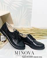 Кожаные женские туфли на шнурках (размеры 36-42), фото 1