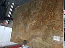 Travertine Gold Filled CC, Слэб травертина (сляб) 20мм, фото 9