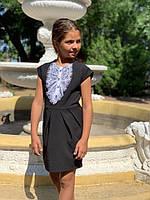 """Школьный сарафан """"Жабо"""" №672 (р. 122-134) черный и синий, фото 1"""