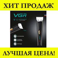 Машинка для стрижки VGR V-021!Миртов