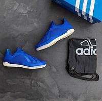 Футзалки ( Адидас Х)  Adidas X Blue. Остался 40 размер.