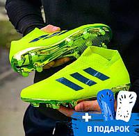 Бутсы (Адидас)  Adidas  Nemeziz  Messi new collection