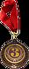 Медаль наградная 35мм. 2402-1 2 3, фото 3