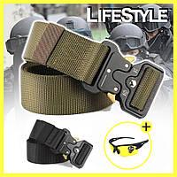 Тактический нейлоновый ремень Tactical Belt 145 см + Защитные очки UV400 в Подарок