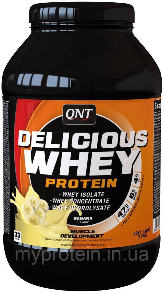QNTПротеиныDelicious Whey Protein2,2 kg