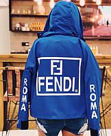 Модная ветровка Fendi