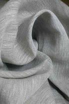 Постельное белье лен Небеленый ТМ Царский дом  (Полуторный), фото 3
