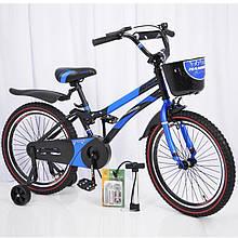 Велосипед Sigma Hammer 20 дюймів