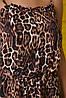 Сарафан 1834 коричневый, фото 2