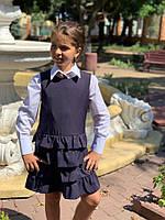 Школьный сарафан Оборка 630 (р.116-140) черный, синий, серый, фото 1