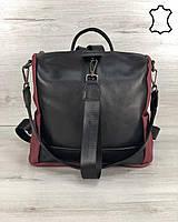 Кожаная  сумка-рюкзак Angelo черного с бордовым цвета, женская недорогая сумочка, сумочки женские 2019, модная женская сумочка