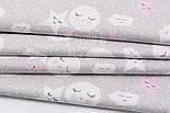 """Лоскут ткани""""Спящие звёзды и луна"""" розовые на сером № 1525, размер 29*80 см, фото 5"""