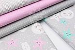 """Лоскут ткани""""Спящие звёзды и луна"""" розовые на сером № 1525, размер 29*80 см, фото 7"""