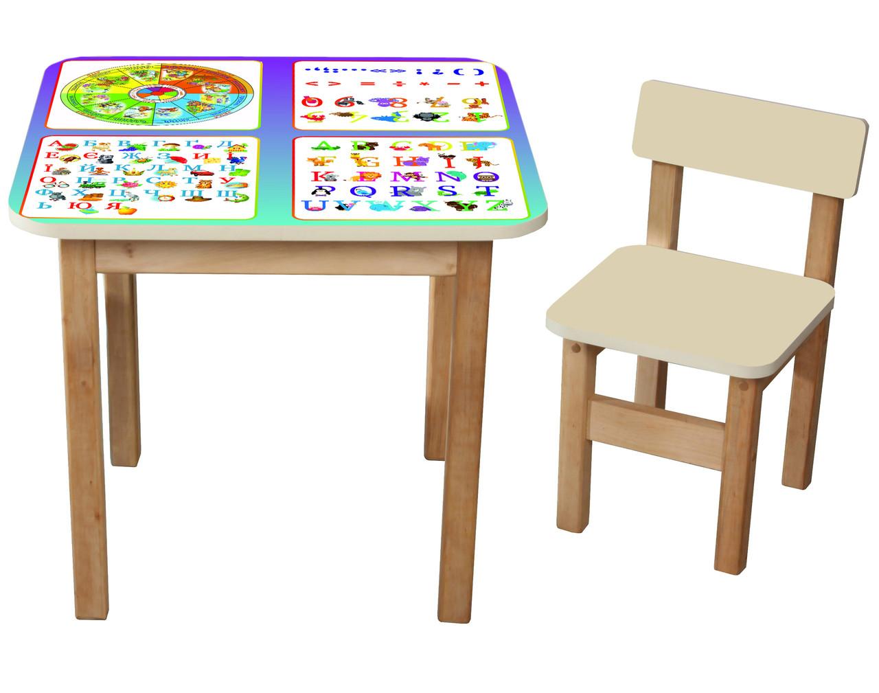 Детский столик +1 стульчик Файна обучалка