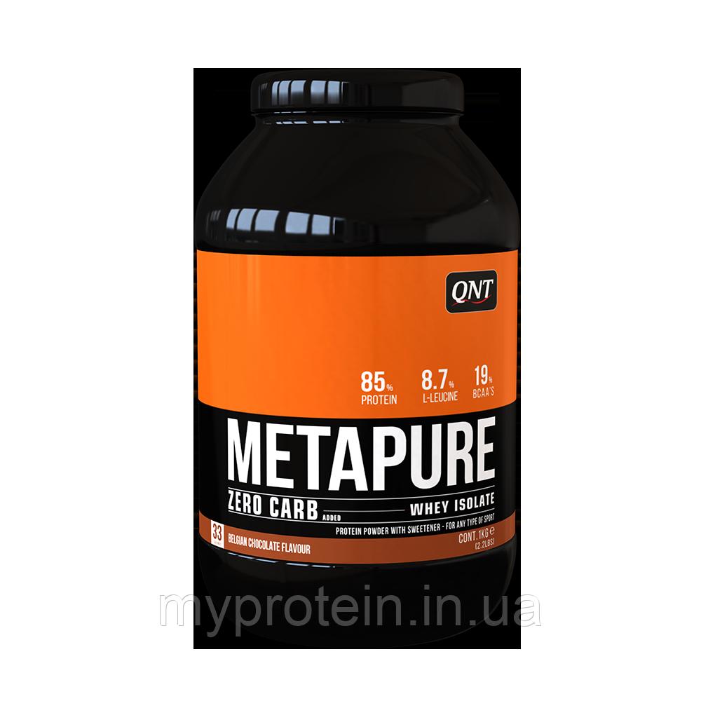 QNTПротеиныMetapure Isolate908 g