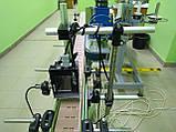 Термоструйный маркиратор RYNAN 1010, фото 6