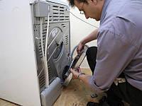 Ремонт стиральной машинки. Киев