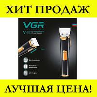 Машинка для стрижки VGR V-022!Миртов