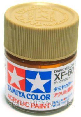 Краска Tamiya XF-60 Dark Yellow 10 мл.