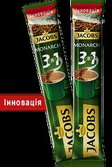Кавовий напій Jacobs Monarch 3 in 1 Інновація гранульований 24 x 15 м