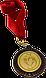 Медаль награная 35мм. 2402-К, фото 3
