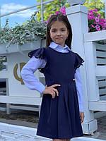 Школьный сарафан с перфорацией №660 (р.128-146) темно-синий, фото 1