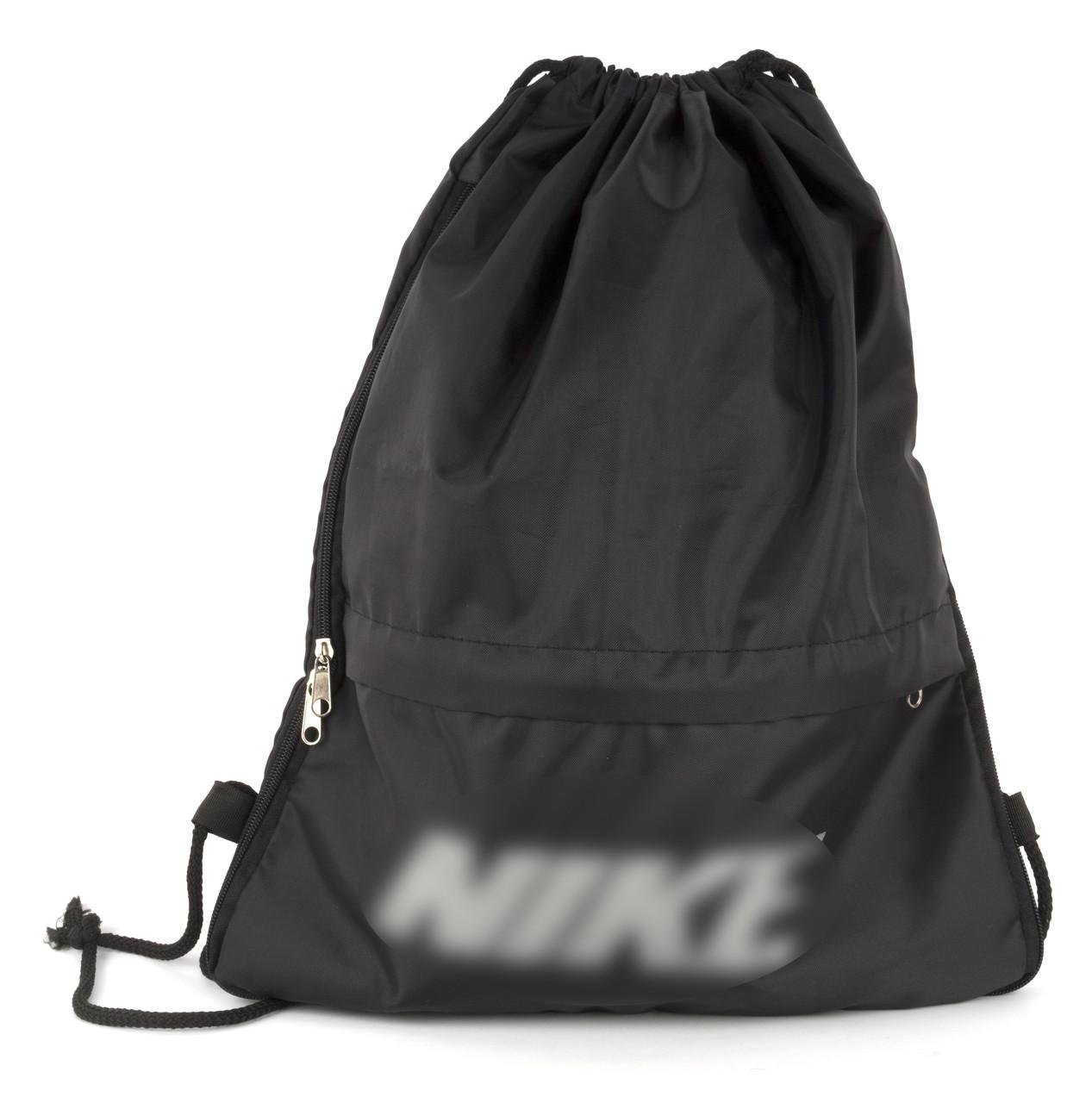 Спортивний чоловічий рюкзак для сменки із збільшенням art. смєнка велика