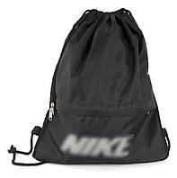 Спортивний чоловічий рюкзак для сменки із збільшенням art. смєнка велика, фото 1
