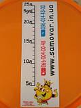 Ведро пищевое 33л с крышкой + наклейка линейка, фото 2