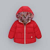 Детская демисезонная куртка для девочки Райский сад, красный Berni