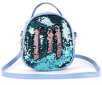 Детская сумочка в пайетках art. 8-1830