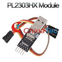 Модуль преобразователя конвертера USB - RS232 TTL Auto PL2303HX, фото 1