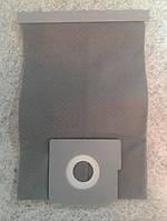 Мешок многоразовый, 5231FI2308C ориг