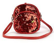 Дитяча сумочка в паєтках art. 8-1830