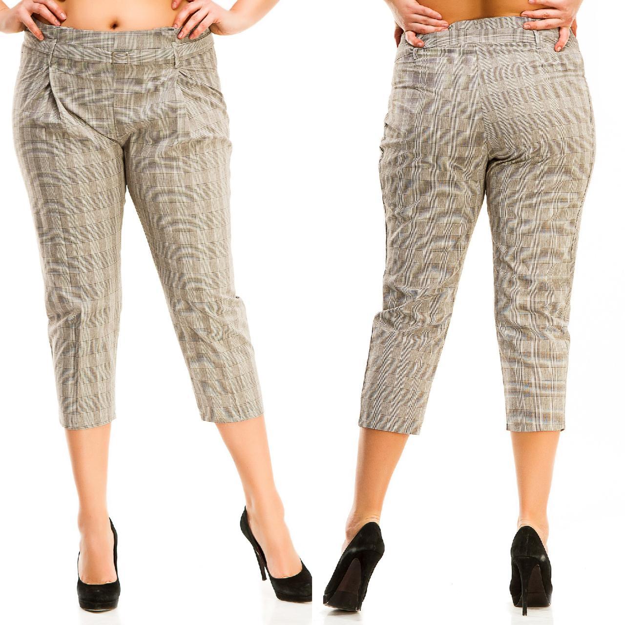 """Укороченные женские брюки в клетку """"PALERMO"""" с поясом (большие размеры)"""