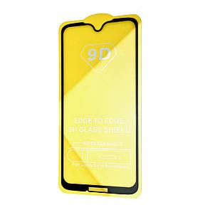 Защитное стекло Full Glue 9D Motorola Moto G7 Plus (black)
