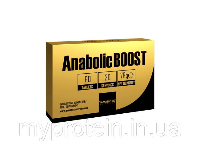 Yamamoto nutritionПовышение тестостеронаAnabolic BOOST60 tab