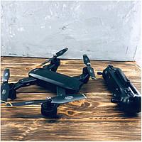Квадрокоптер Drone SG 700 c WiFi камерой