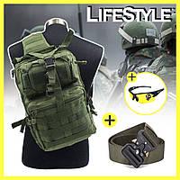 Городской Тактический Штурмовой Военный Рюкзак 20л + Подароки