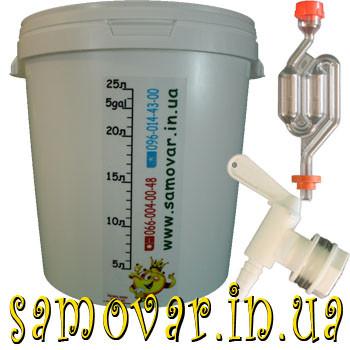 Ферментер 33л + гидрозатвор + кран + наклейка линейка