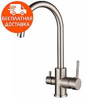 Смеситель для кухни и питьевой воды AquaSanita Sabiaduo 2963-002 никель